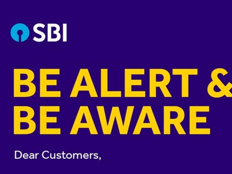SBI ने किया ALERT : ये sms या e-mail आए तो भूले से भी ना करें link पर click-Hindi News