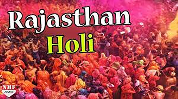 Holi 2021: जानें, रंगीले राजस्थान में कहां-कैसे मनाते हैं होली, हर जगह है अलग परंपरा ……-Hindi News