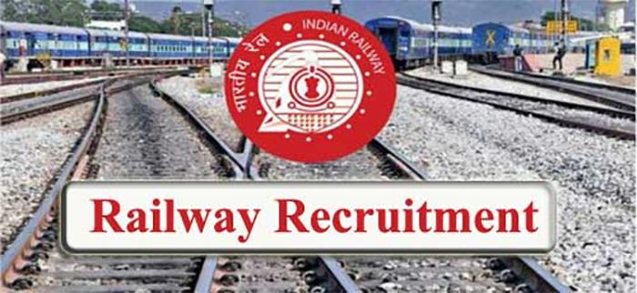 Railway Recruitment 2021: Walk-in Interview के आधार पर मिलेगी नौकरी, सैलरी भी जबरदस्त, जानें आवेदन करने की प्रकिया….-Hindi News