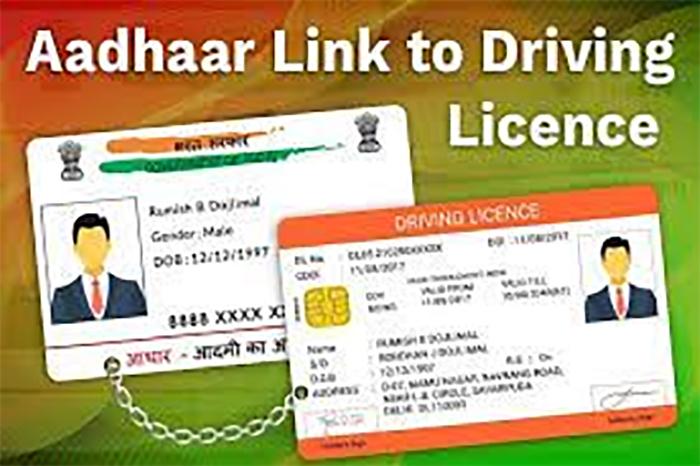 Aadhaar Card को Driving license से ऐसे करें link, ये होगा फायदा-Hindi News