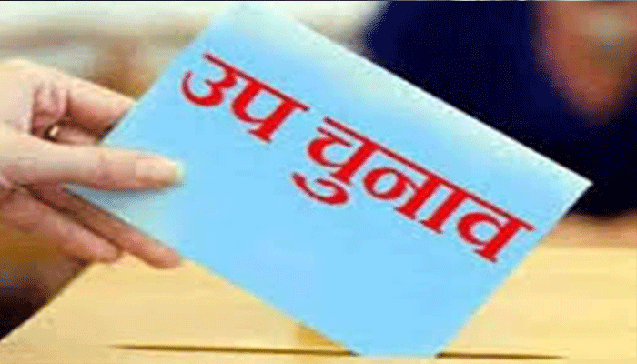 Rajasthan Assembly by-election : कांग्रेस एवं भाजपा में सीधी टक्कर होने के आसार-Hindi News