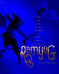 Ramyug Official Trailer : दुनिया को बचाने के लिए भगवान राम लेंगे अवतार, इस बार होगा अलग अंदाज-Hindi News