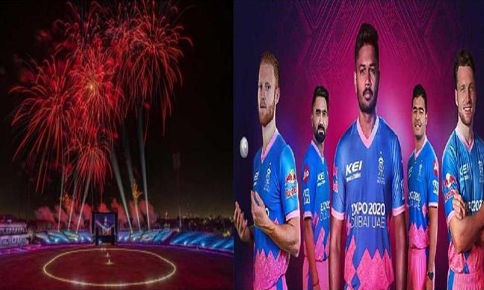 IPL 2021 : राजस्थान रॉयल्स ने 3डी शो के जरिए लांच की जर्सी, मोरिस ने कहा, नई जर्सी का लांच होना अविश्वसनीय है-Hindi News