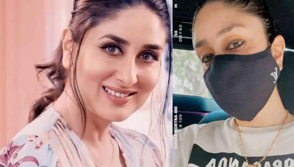 करीना ने पहना ऐसा मास्क, कीमत सुन चौंक जाएगा हर कोई-Hindi News