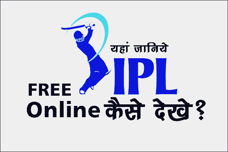 IPL 2021: ऐसे Free में देख सकेंगे IPL मैच, Disney+Hotstar ने दिये हैं ये विकल्प ….-Hindi News