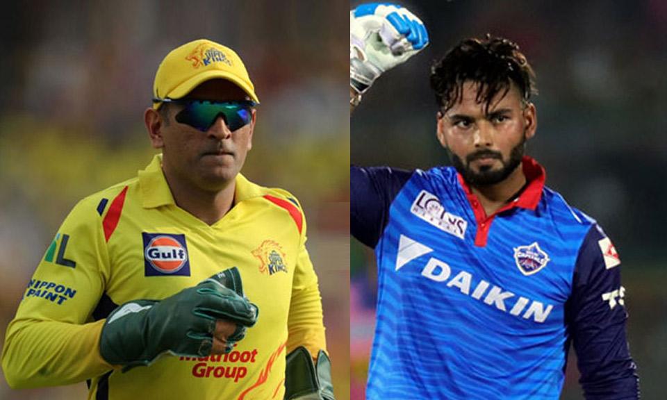 IPL 2021: CSK vs DC, दिल्ली-चेन्नई मुकाबले में महेंद्र सिंह धोनी के सामने होंगे ऋषभ पंत-Hindi News