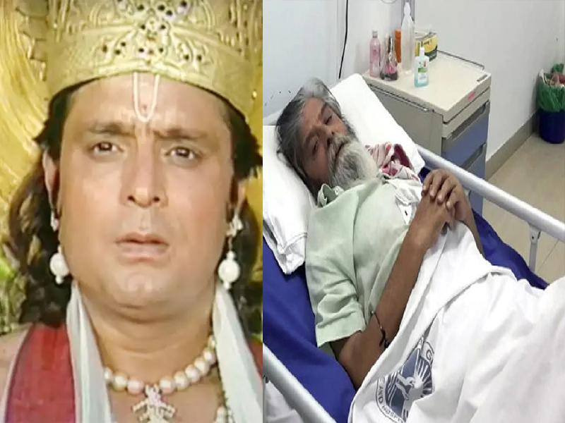 कोविड के चलते महाभारत में इंद्रदेव का किरदार निभाने वाले एक्टर सतीश कौल का निधन-Hindi News