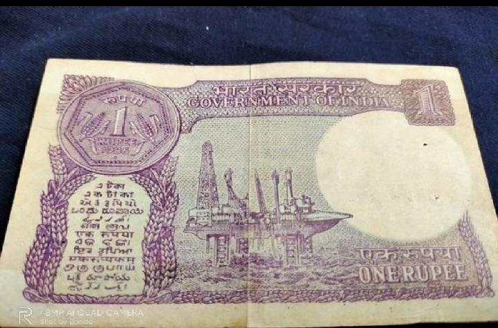 आपके पास भी है 1 रुपये का ये नोट तो आपको मिलेंगे 45 हजार रुपये, जानिए कैसे?