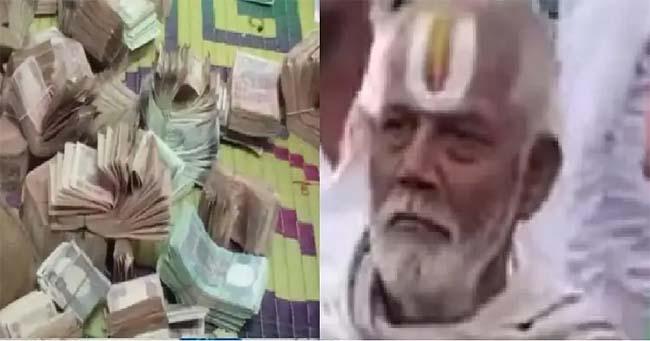 तिरुपति बाला जी के भिखारी के कोरोना संक्रमण से मौत के बाद मिले इतने पैसे की सब रह गये हैरान, दीपिका पादुकोण से है ये खास कनेक्शन-Hindi News