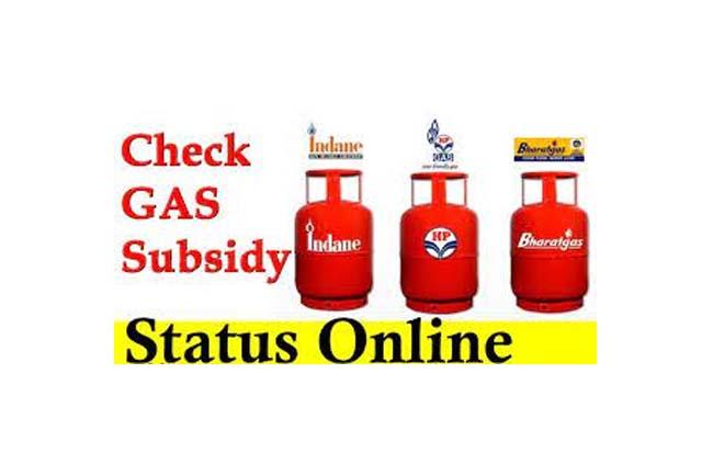 LPG की सब्सिडी मिल रही है या नहीं ऐसे करें चेक, टोल फ्री नंबर भी है उपलब्ध-Hindi News