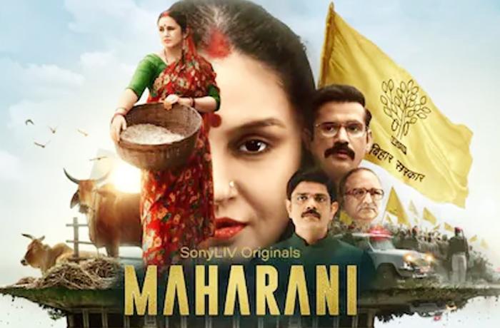 Web Series 'Maharani' को नापंसद किया बिहार के लोगों ने, Huma Qureshi को झेलनी पड़ी आलोचना!-Hindi News