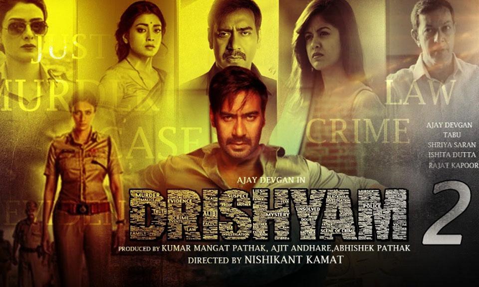 Bollywood News : अभिनेता अजय देवगन Film 'Drishyam 2' के हिन्दी रीमेक में काम करेंगे-Hindi News