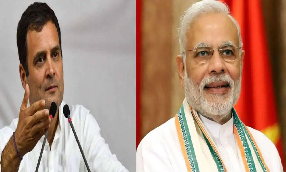 Corona के गहराते संकट से मजबूर होकर Congress leader राहुल गांधी को PM को फिर लिखना पड़ा पत्र-Hindi News
