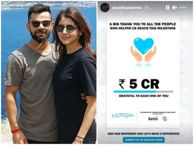 Corona Relief:  विराट- अनुष्का ने कोरोना संक्रमितों की मदद के लिए पांच दिन में जुटाये 5 करोड़-Hindi News