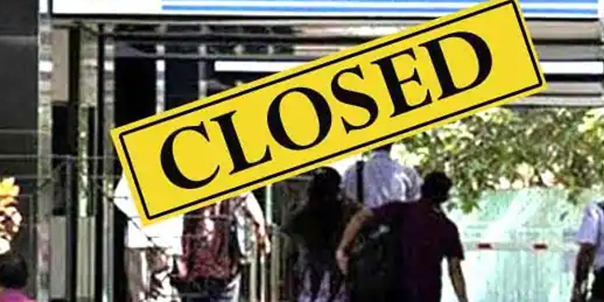 आज से देश के कई शहरों में बैंकों में रहेगा तीन दिन का Bank Holiday, जान ले कहां बंद रहेंगे बैंक!-Hindi News