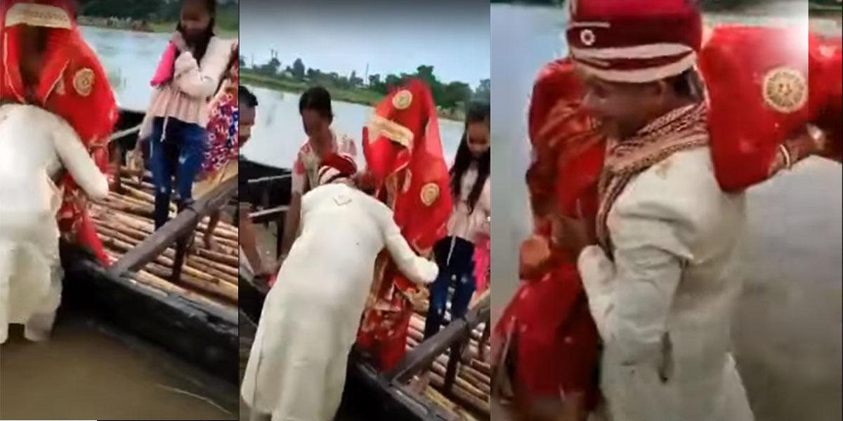 दिलवाले ऐसे ले जाते हैं दुल्हनियां : बिहार में बाढ़ के बीच दूल्हे ने ऐसे पार कराई नई दुल्हन को नदी-Hindi News