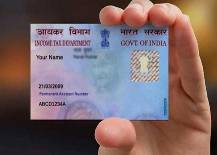PAN CARD के गुम होने या चोरी होने पर ना घबराएं, सबसे पहले करें ये काम…-Hindi News