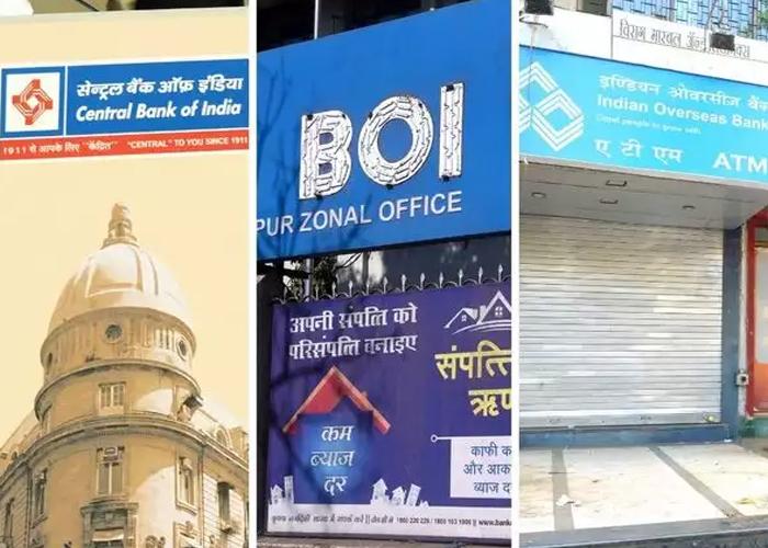 Privatization Of banks इंडियन ओवरसीज बैंक, बैंक ऑफ इंडिया औऱ सेंट्रल बैंक निजीकरण की रेस में सबसे आगे…-Hindi News