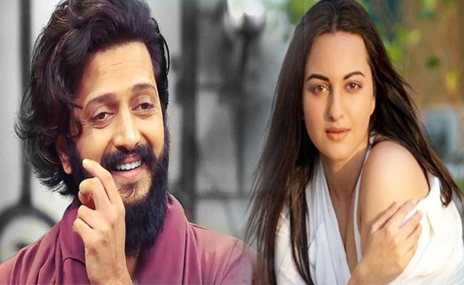 Sonakshi Sinha और Riteish Deshmukh पहली बार दिखेंगे साथ, डर के बीच लगाएंगे प्यारभरा तड़का-Hindi News