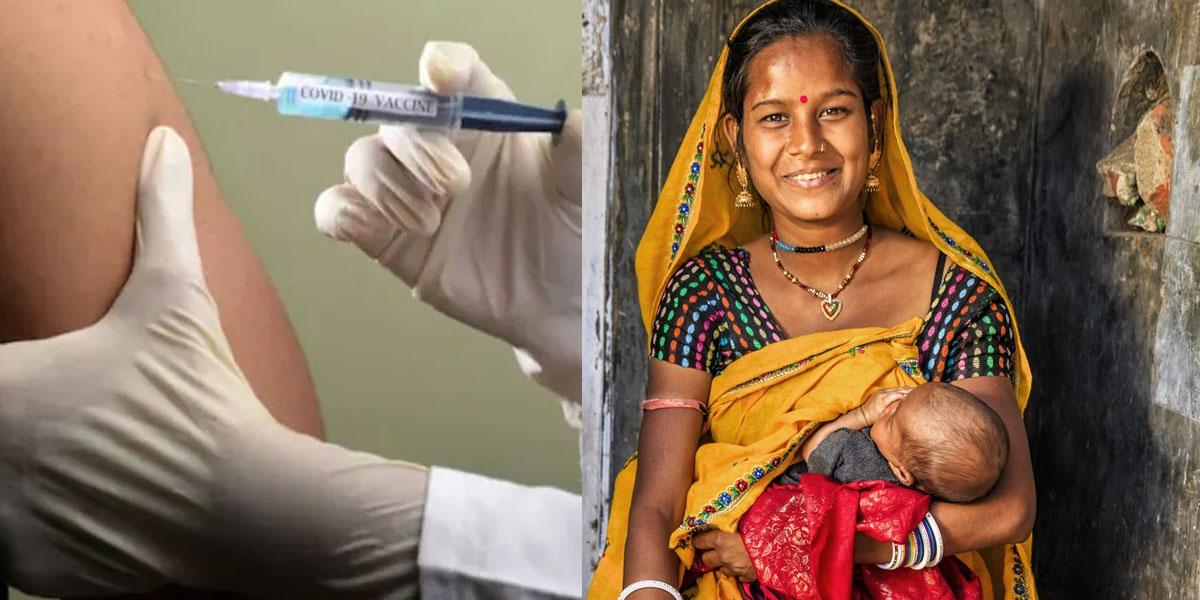 एक्सपर्ट ने कहा स्तनपान कराने वाली महिलाएं बेझिझक लगवाएं कोविड-19 का टीका-Hindi News