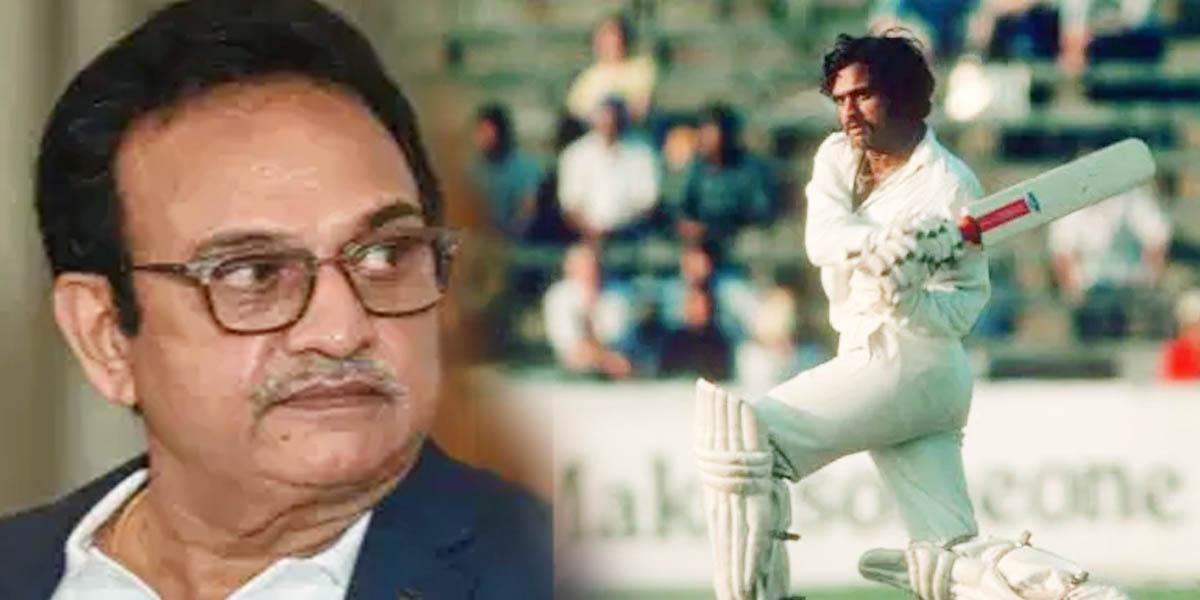 दिग्गज क्रिकेटर Yashpal Sharma का हार्ट अटैक से निधन, 1983 वर्ल्ड कप में किया था शानदार प्रदर्शन-Hindi News