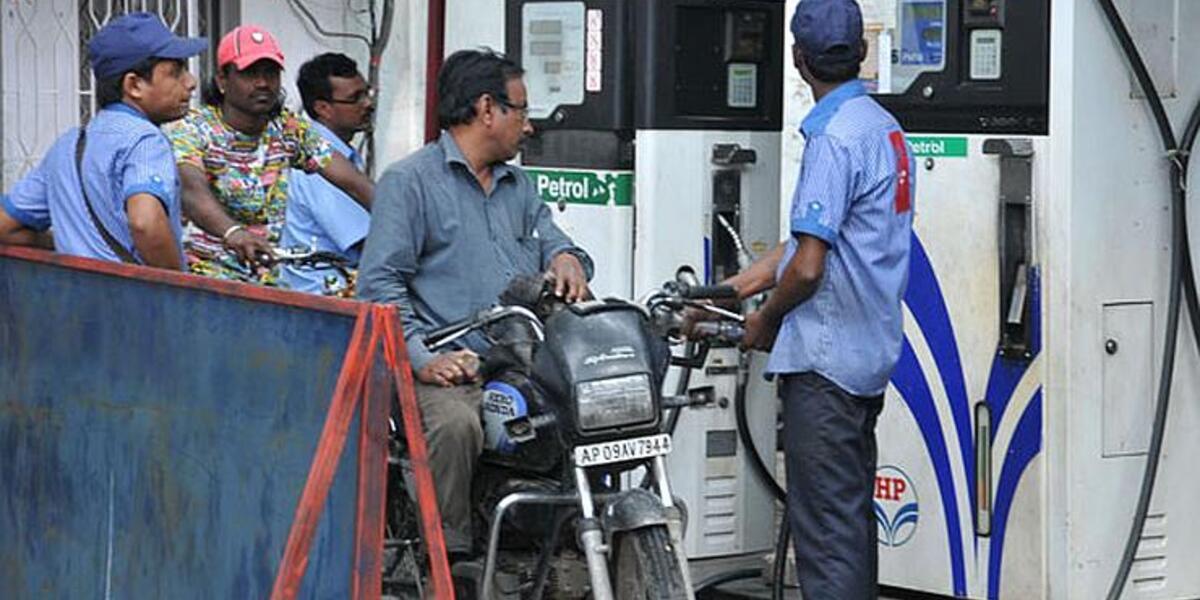 Petrol के फिर बढ़े दाम, भोपाल में बिक रहा 110.20 रुपए प्रति लीटर, जानें आज के भाव-Hindi News